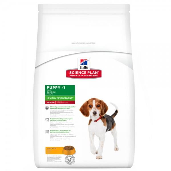 Hills Canine Puppy Healthy Development Medium