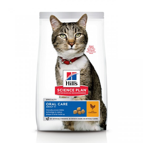 Hills Science Plan Katze Adult Oral Care Huhn 1,5kg